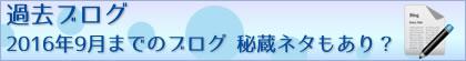 オーシャンブリッジ沖縄 スタッフブログ